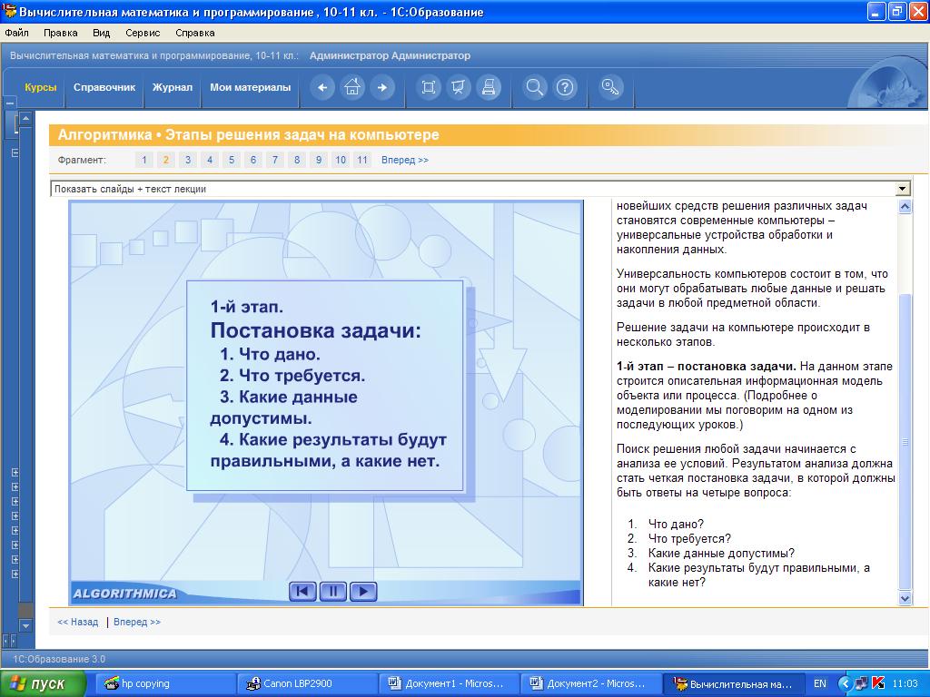 hello_html_m62ecdf05.png