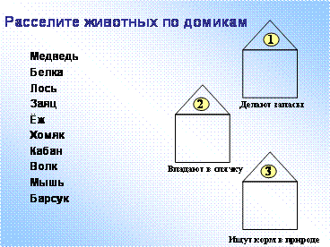 Описание: http://vio.uchim.info/Vio_69/cd_site/articles/art_2_7_clip_image004.gif