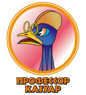 http://pochit.ru/pars_docs/refs/65/64326/64326_html_83ea284.jpg