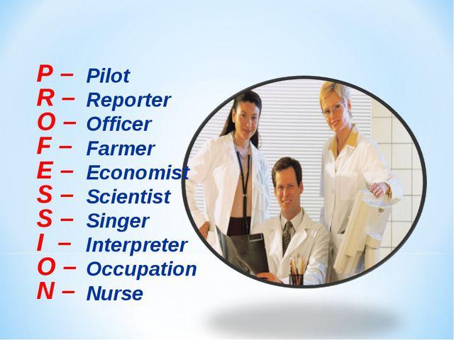 P – R – O – F – E – S – S – I – O – N – Pilot Reporter Officer Farmer Economi...