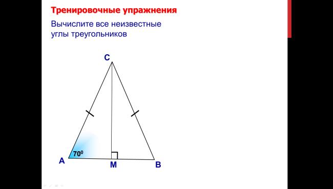 hello_html_m529bdcf8.png
