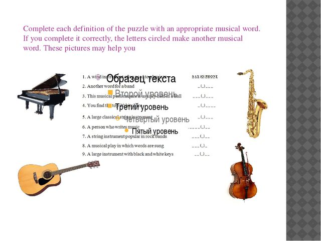 Complete each definition of the puzzle with an appropriate musical word. If y...