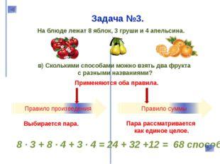 Сколько различных трехзначных чисел можно составить используя цифры 3 и 5, ес