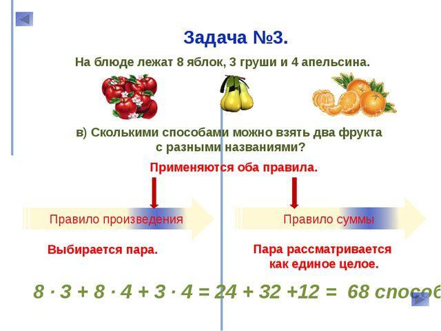 Сколько различных трехзначных чисел можно составить используя цифры 3 и 5, ес...