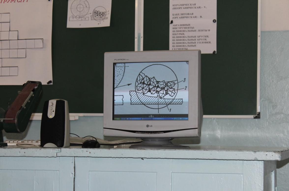C:\Users\Альфия\Desktop\для электронного портфолио\Папка Марине\использование средств ТСО. Принцип работы абразивного инструмента крупным планом.JPG