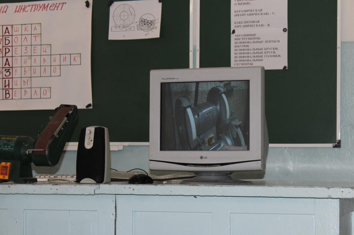 C:\Users\Альфия\Desktop\для электронного портфолио\Папка Марине\Проссмотр фрагмента учебного фильма..JPG