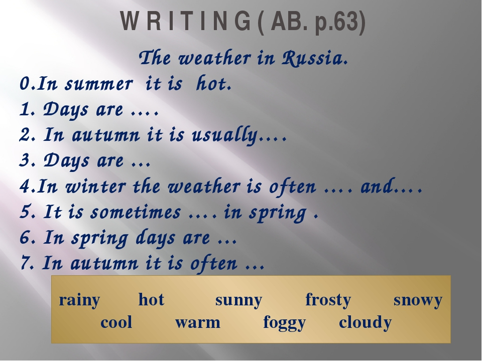 W R I T I N G ( AB. p.63) The weather in Russia. 0.In summer it is hot. 1. Da...
