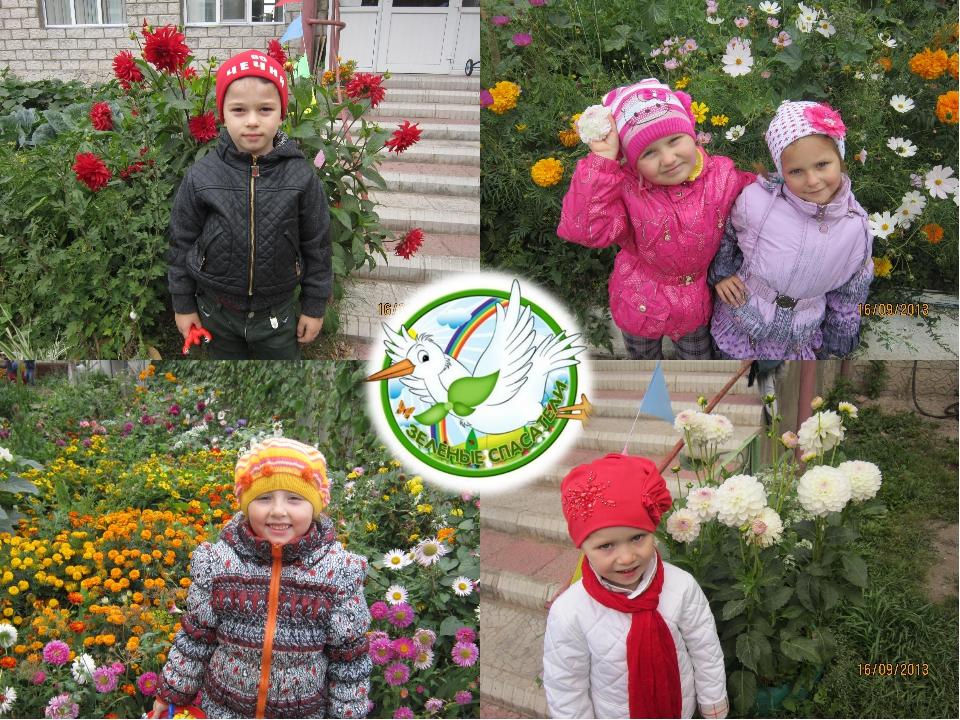 Дети в цветах