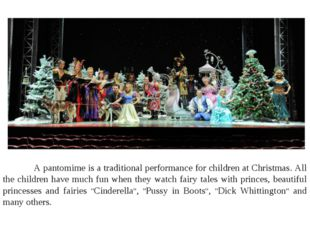 A pantomime is a traditional performance for children at Christmas. All the