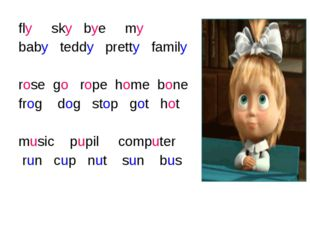 fly sky bye my baby teddy pretty family rose go rope home bone frog dog stop