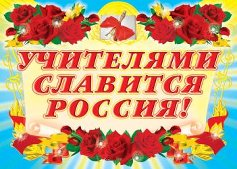 hello_html_m63ad0bd3.jpg