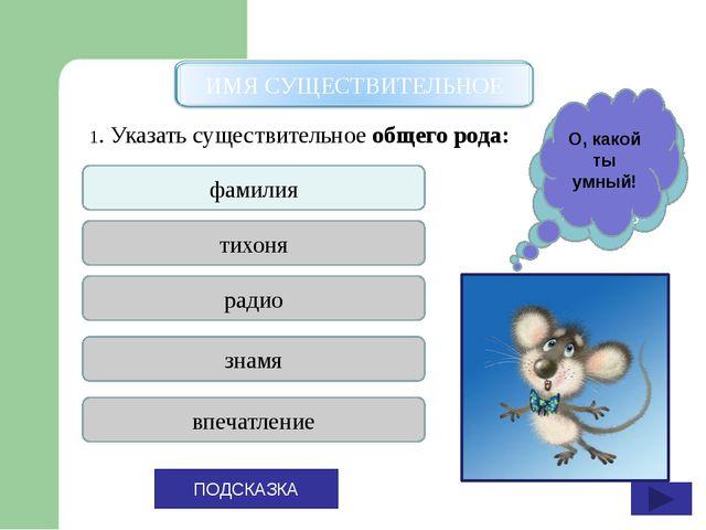 Применение ИКТ на уроках русского языка и литературы помогает добиться следу...