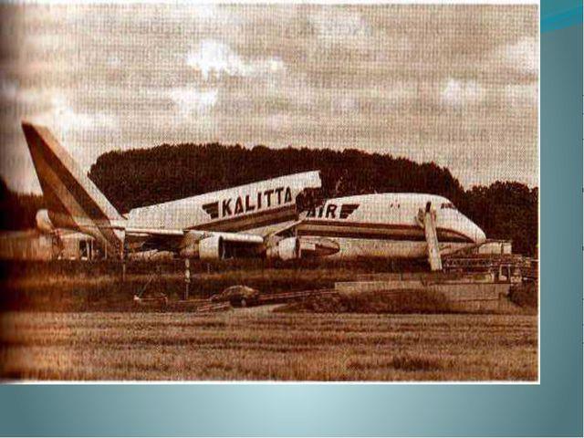 РНмR.Авария самолета