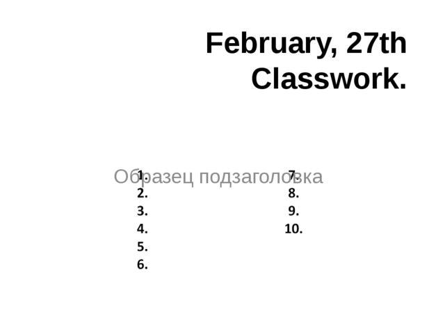 February, 27th Classwork.