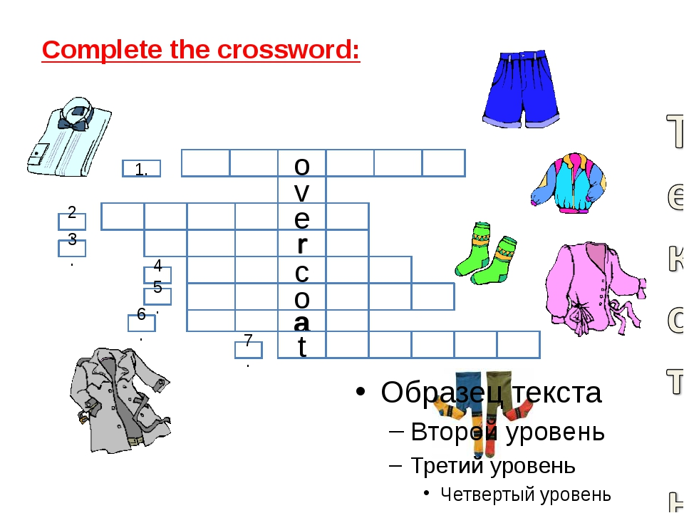 Complete the crossword: o 1. v e 2. 3. c 4. o 5. a t 6. 7.