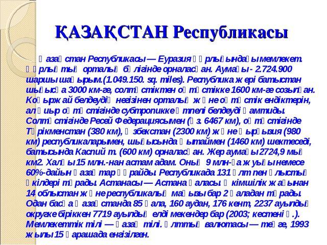 ҚАЗАҚСТАН Республикасы Қазақстан Республикасы — Еуразия құрлығындағы мемлекет...