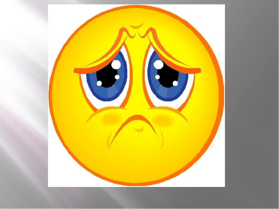 Детские картинки смайлики с эмоциями