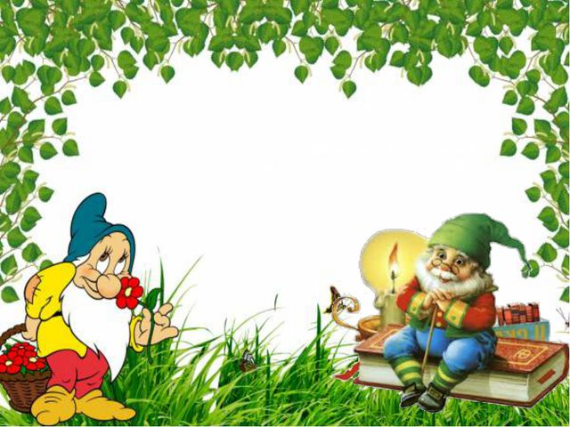 Сказочные загадки для малышей