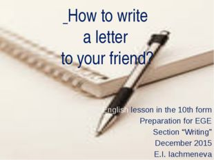How to write a letter to your friend? English lesson in the 10th form Prepar