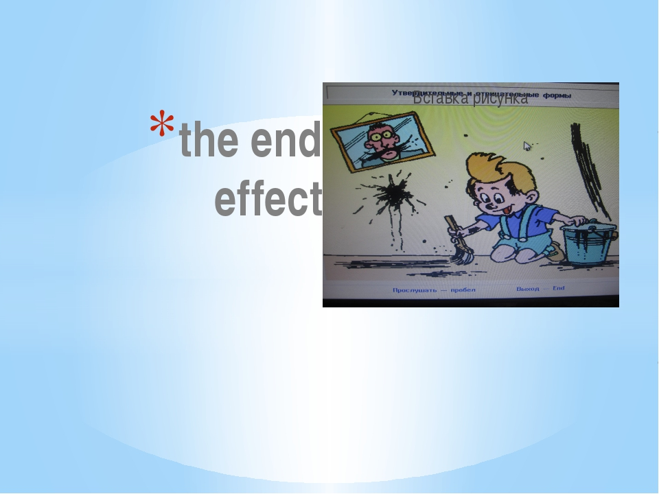 the end effect The computer program is called Bridge to English. Intense Educ...