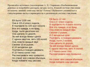 Задание 1 Выполните операцию сложения над двоичными числами: 1) 10010011+1011