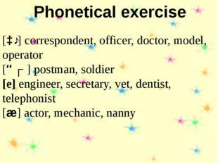 Phonetical exercise [ɔː] correspondent, officer, doctor, model, operator [əʊ