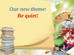 Our new theme: Be quiet!