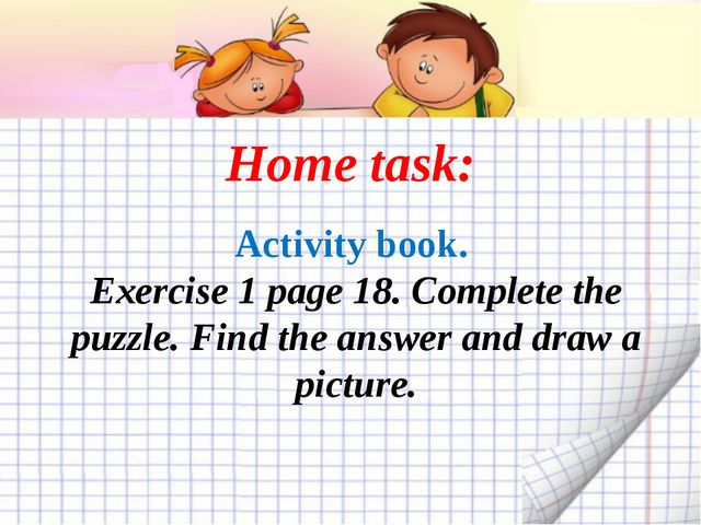 Home task: Activity book. Exercise 1 page 18. Complete the puzzle. Find the a...