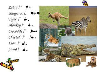 Zebra [ ' ] Kangaroo [, ' ] Tiger [' ] Monkey [' ] Crocodile [' ] Cheetah ['