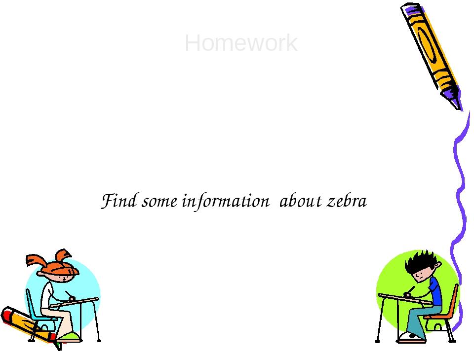 Find some information about zebra Homework
