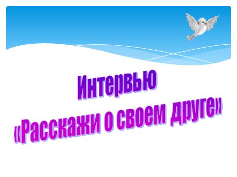 hello_html_m768d45d9.png