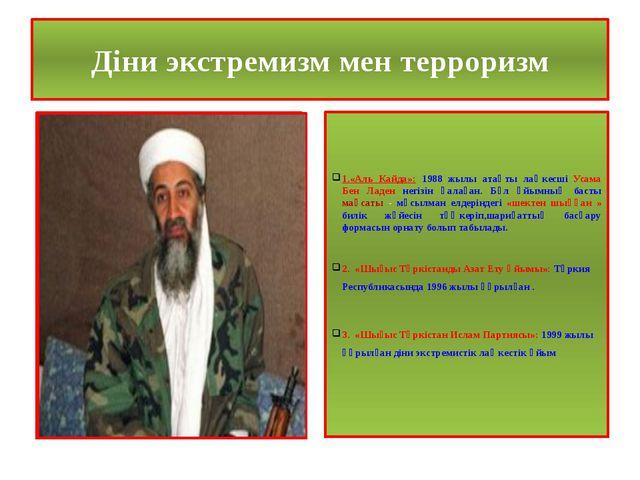 Діни экстремизм мен терроризм 1.«Аль Кайда»: 1988 жылы атақты лаңкесші Усама...