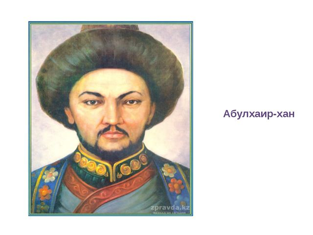 Абулхаир-хан