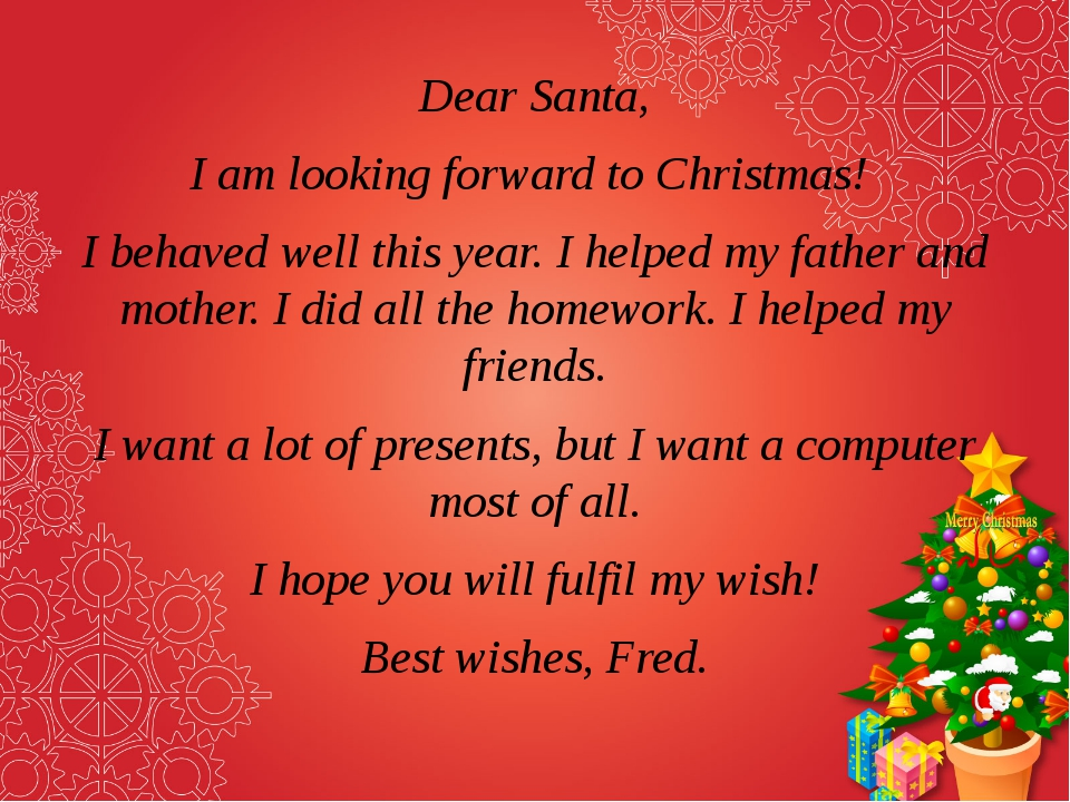 Dear Santa, I am looking forward to Christmas! I behaved well this year. I he...