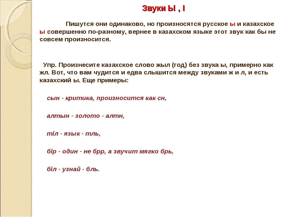 Свидетельство о регистрации ип на казахском регистрация ооо в мо