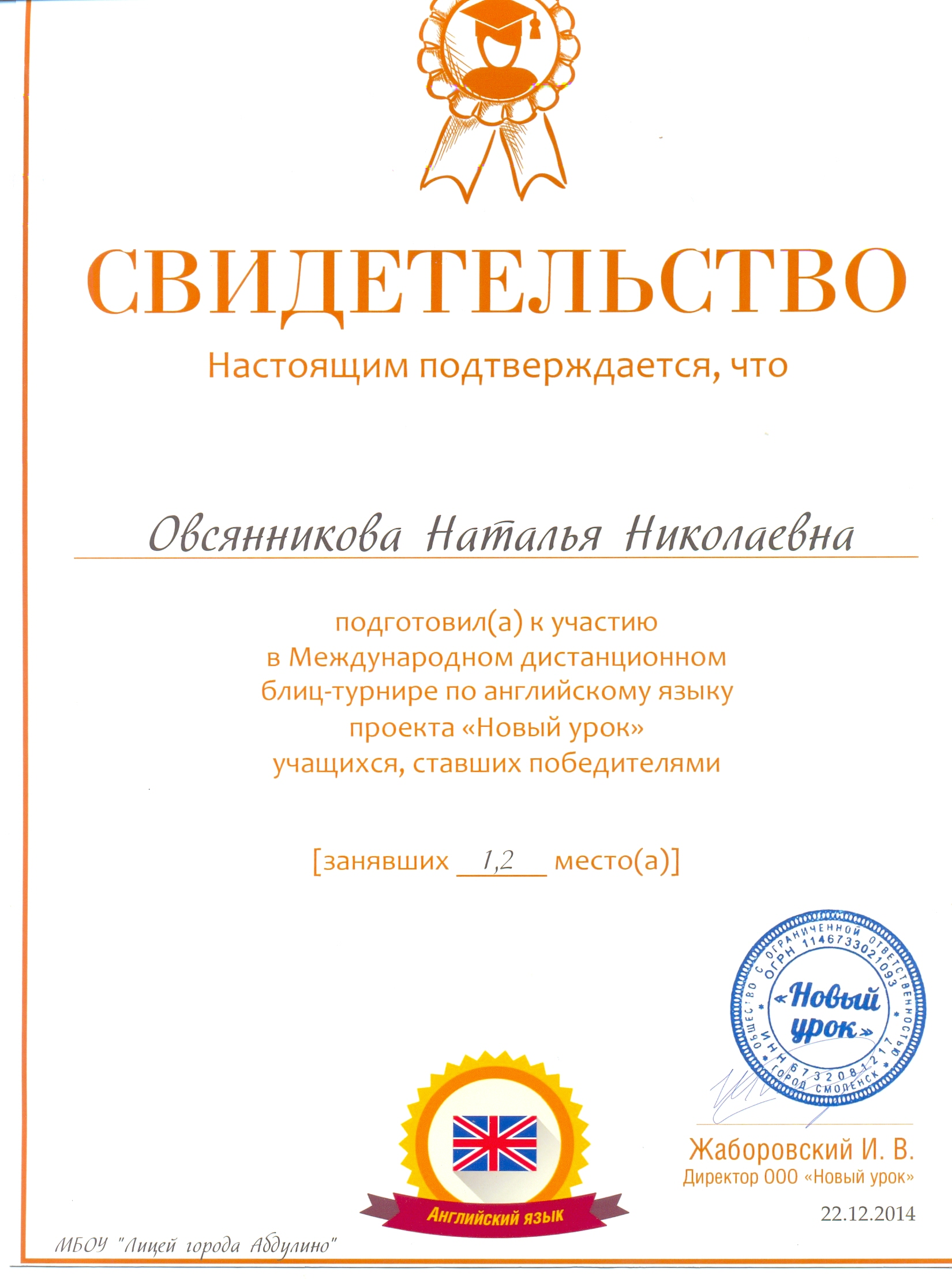 hello_html_m5bfc9e74.jpg
