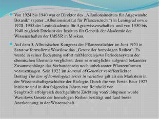 """Von 1924 bis 1940 war er Direktor des """"Allunionsinstituts für Angewandte Bot"""
