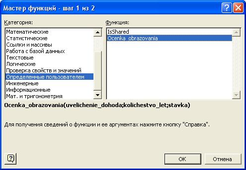 hello_html_75a3fbd5.png