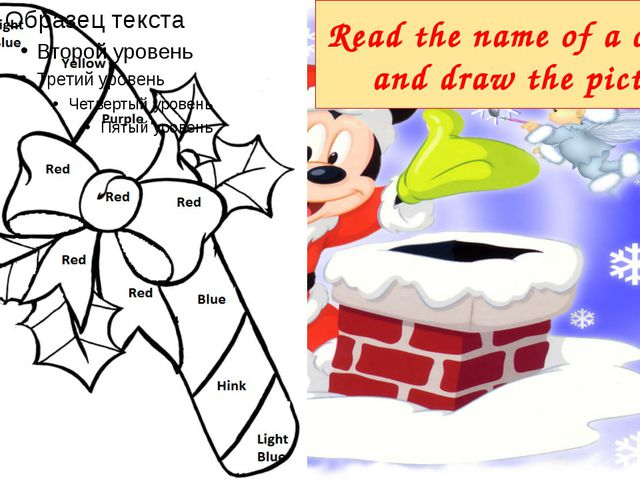 Read the name of a colour and draw the picture