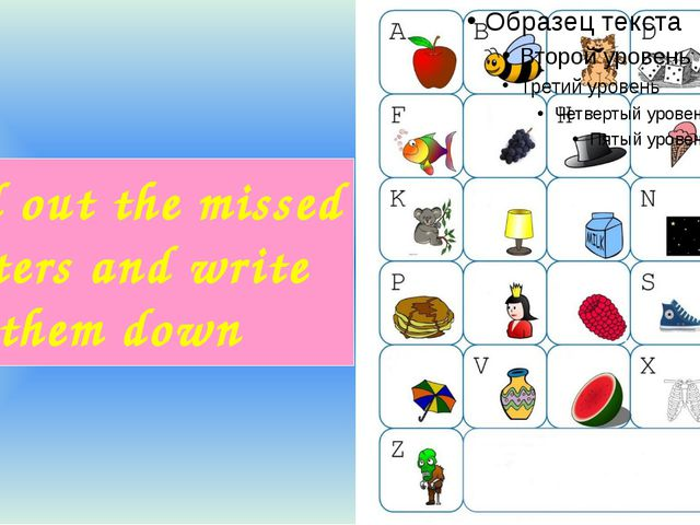 Find out the missed letters and write them down