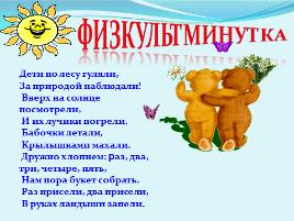 hello_html_57c49b45.png