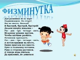 hello_html_74c30cd0.png