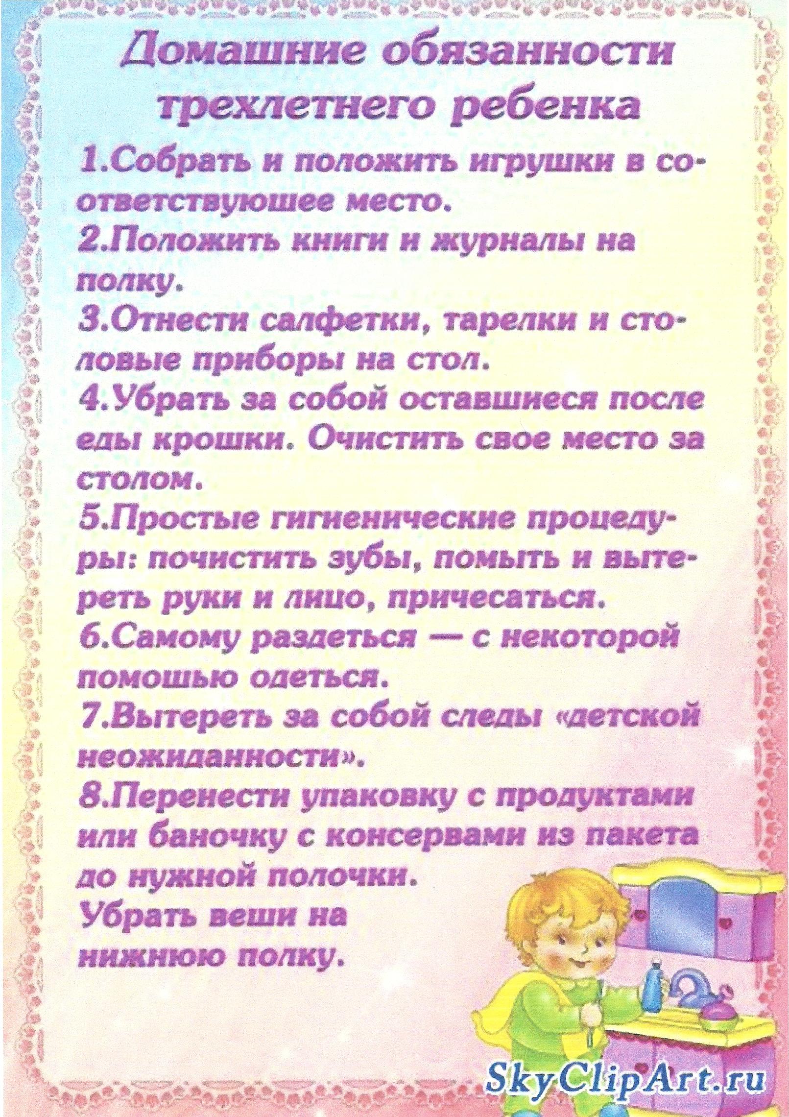 hello_html_m555b538c.jpg