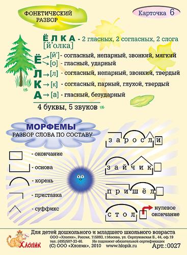 http://www.intelkot.ru/upload/2620.jpg