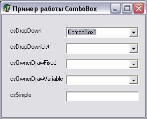 delphi ComboBox