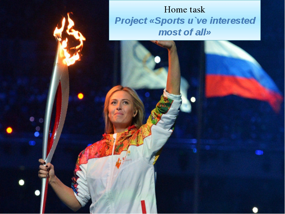 Home task Project «Sports u`ve interested most of all»