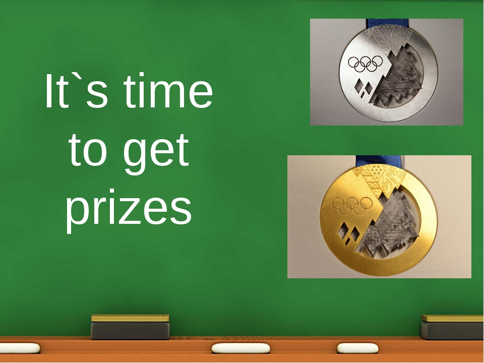 It`s time to get prizes