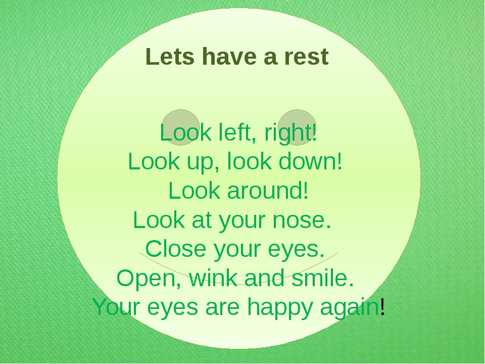 Lets have a rest Look left, right! Look up, look down! Look around! Look at...