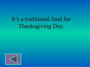 When is Thanksgiving Day celebrated?
