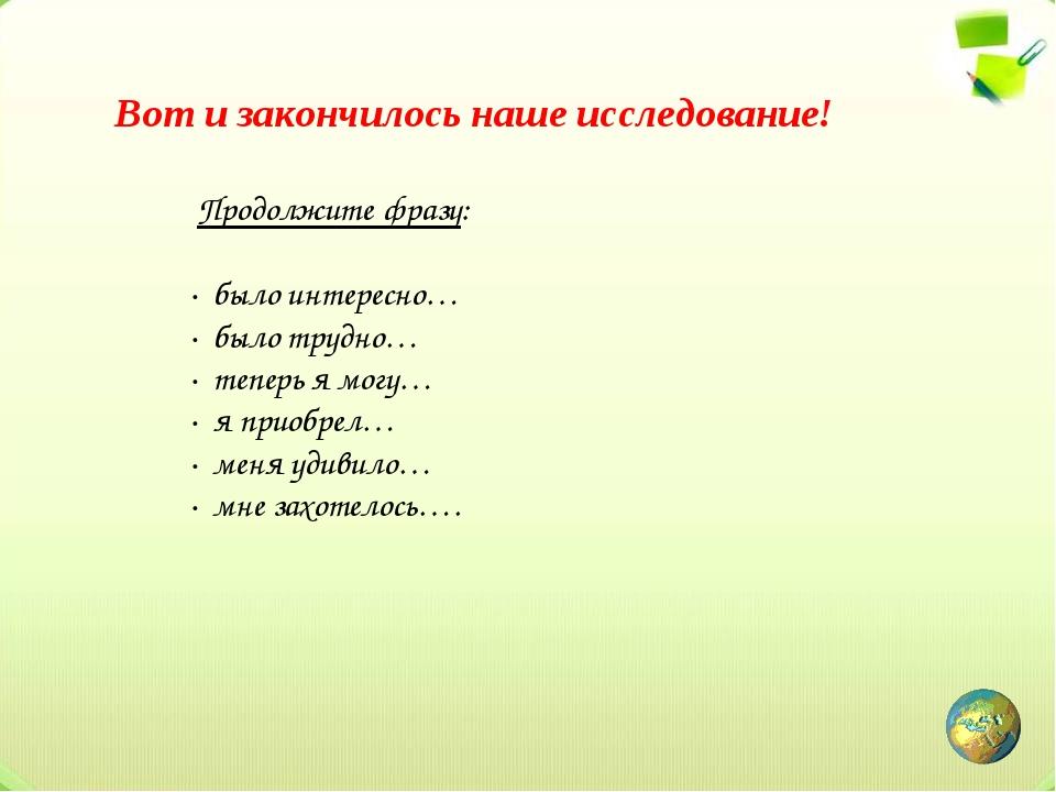 На острове Кадьяк купец Г. И. Шелихов в 1784 основал первое русское поселение...